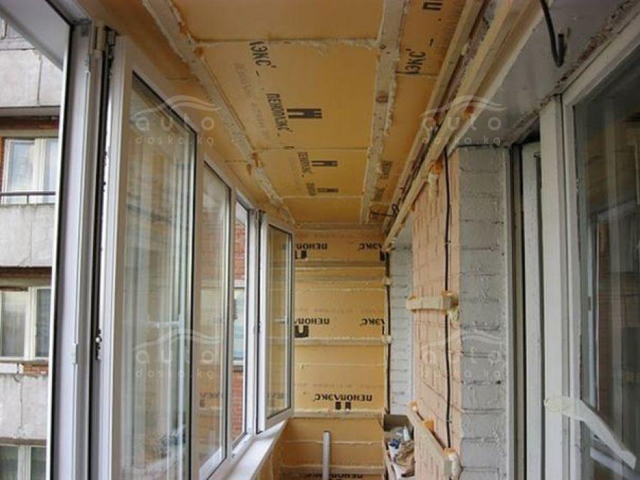 Балконы и лоджии в ульяновске корпорация комфорта.